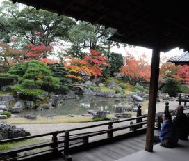 Kyoto, an ancient city of Japanese culture